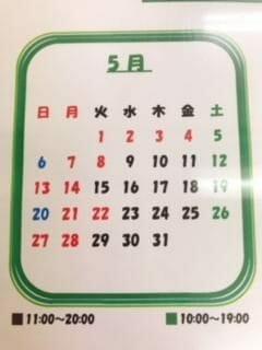 カレンダーです☆