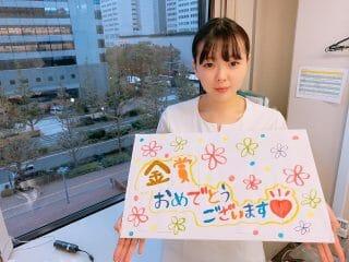 ☆HAPPY NEWS ★