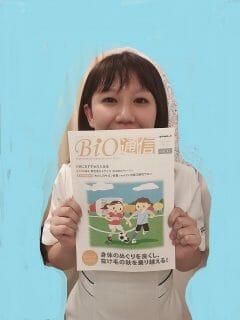 BIO通信♪育毛食!