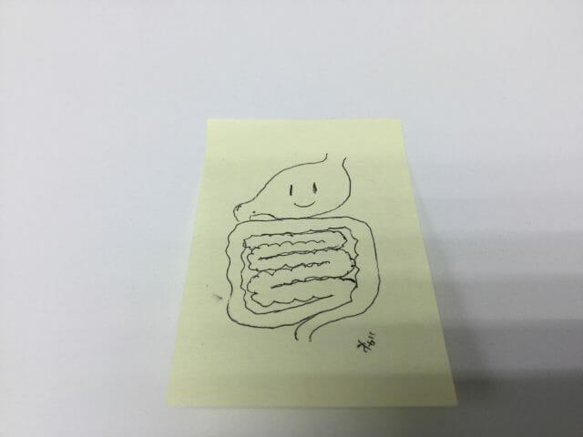 胃にいい日(番外編)