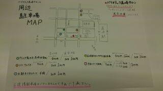 サロン周辺駐車場MAP