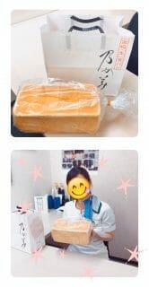 乃が美 高級「生」食パンを食べました。