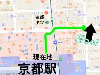 サロン案内動画【JR・近鉄・新幹線】