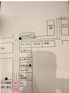 サロン案内動画【地下JR・地下鉄】