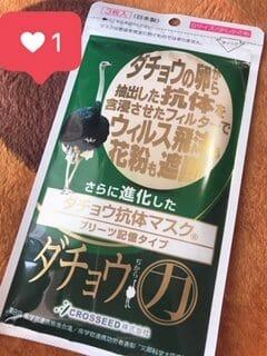 花粉症×サプリメント