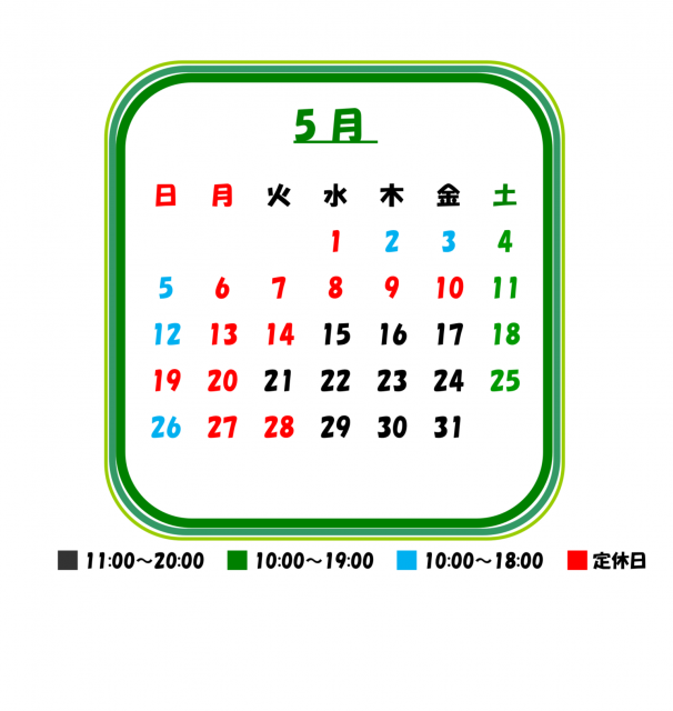 ☆GW営業日のお知らせ☆