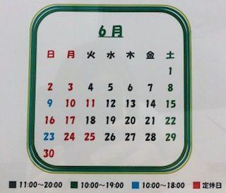 6月のカレンダー(^^♪