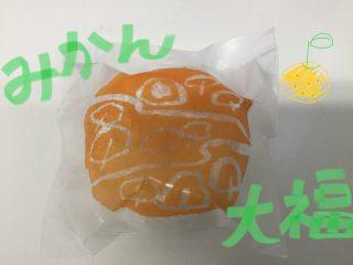 浜松のお菓子