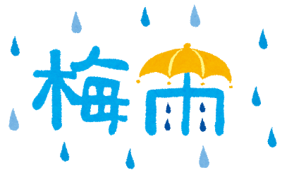 梅雨の湿気に負けないヘアケア術☔