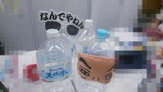 ☆彡水を飲むべし☆彡