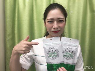 パッケージ・リニューアル☆