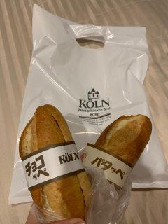 神戸のパン屋さん