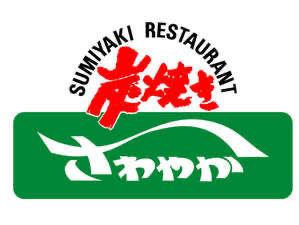 地元静岡の新名物🍖💛