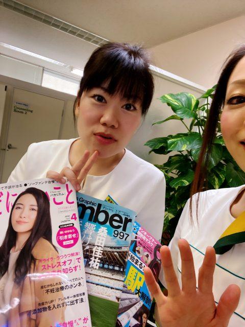 新刊3冊入荷しました~\(^o^)/