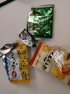 北海道を味わう