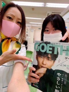 ゲーテ★新刊入荷しました(^^)/