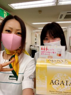 藤沢サロン 営業時間のお知らせ