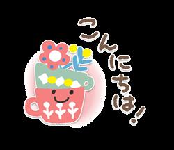 ☆6月のカレンダー☆
