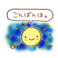 ☆お休みのお知らせ☆
