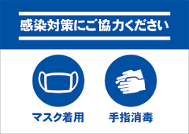 5/27(水)~5/30(土)の営業について