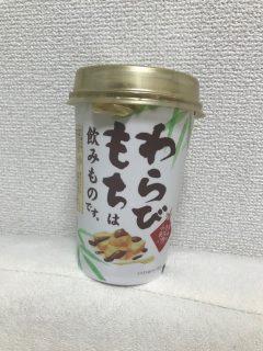 わらび餅!