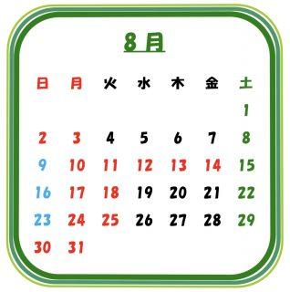 8月の営業カレンダーと無料体験のご案内