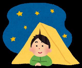 お家でテント