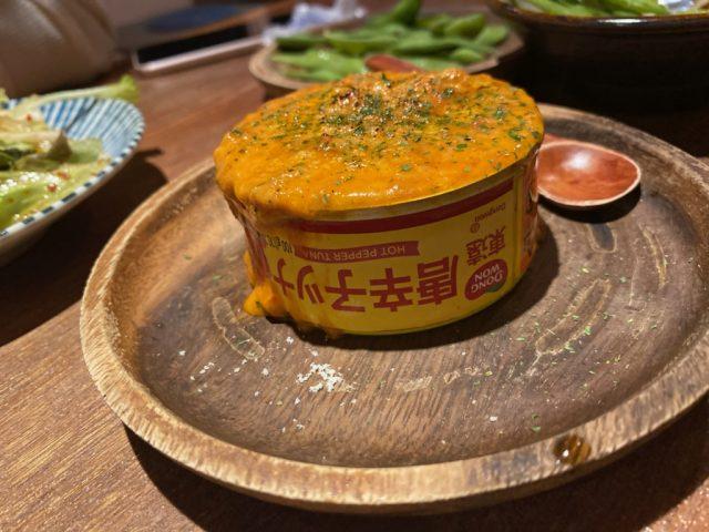 ツナ缶チーズ