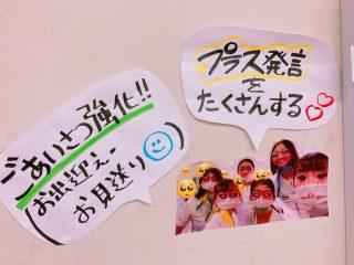 ☆サロンミーティング☆