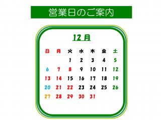 """""""バイオ岡崎ちゃんねる""""vol.97"""