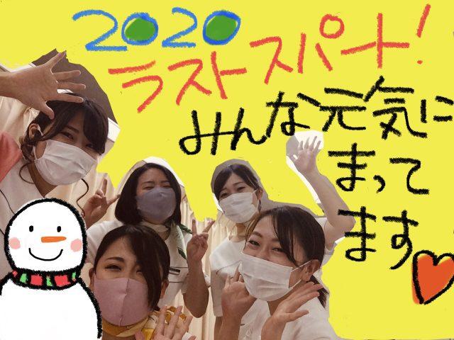 ☆12月のカレンダー☆