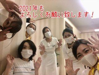 2020年★終★