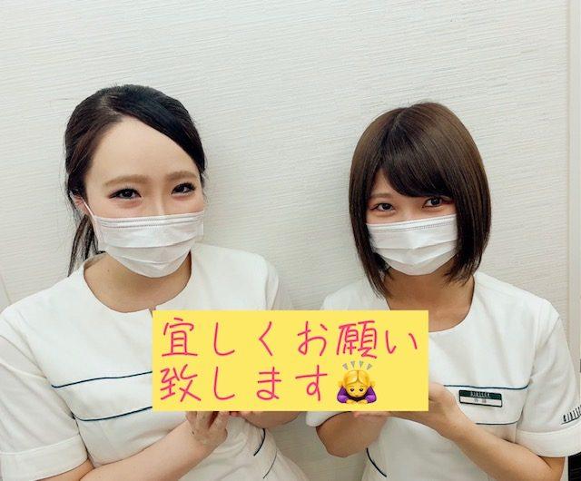 ★営業時間変更のお知らせ☆