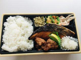 お昼ご飯🍱
