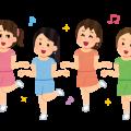 京都駅前サロンに異変(; ゚ ロ゚)!?
