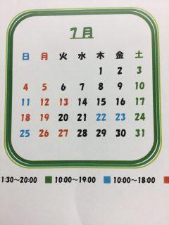 7月のカレンダー( *´艸`)
